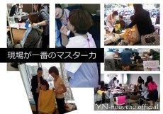 画像7: パーソナルカラーリスト養成講座東京スクール♪短い時間でしかもリーズナブルにプロとしてお仕事出来る様になります♪(オンライン又は通信講座もございます)イメージコンサルタント養成 (7)