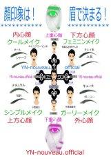 画像2: パーソナル変身シンデレラコース (2)