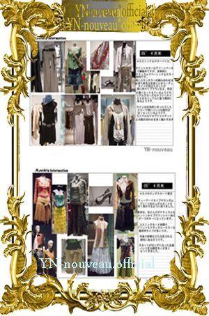 画像1: 東京ファッショントレンド情報配信♪(リアル旬の情報) (1)